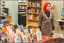 New Arabic Books at North Kensington Library