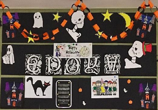 halloweendisplay